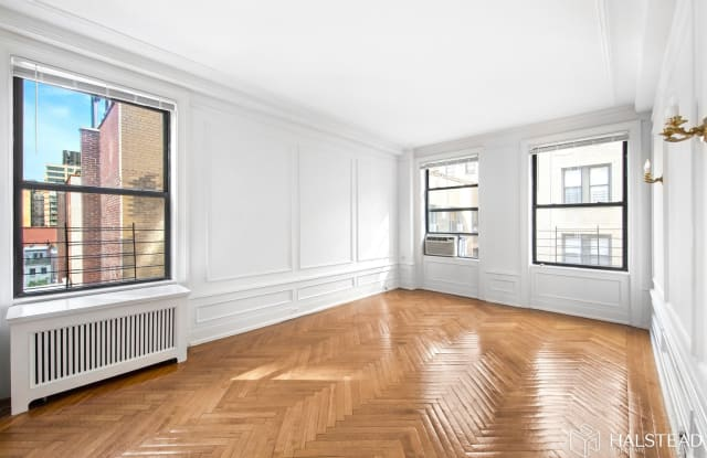500 West End Avenue - 500 West End Ave., New York, NY 10024