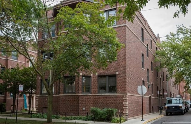 1351 W TOUHY AVE - 1351 West Touhy Avenue, Chicago, IL 60626
