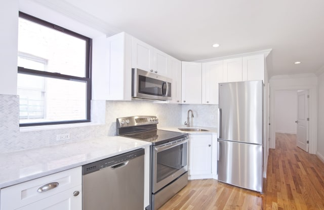 238 W 122nd St - 238 West 122nd Street, New York, NY 10027