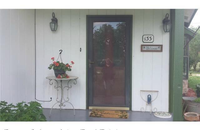 133 Ramirez Lane - 133 Ramirez Lane, Dripping Springs, TX 78620
