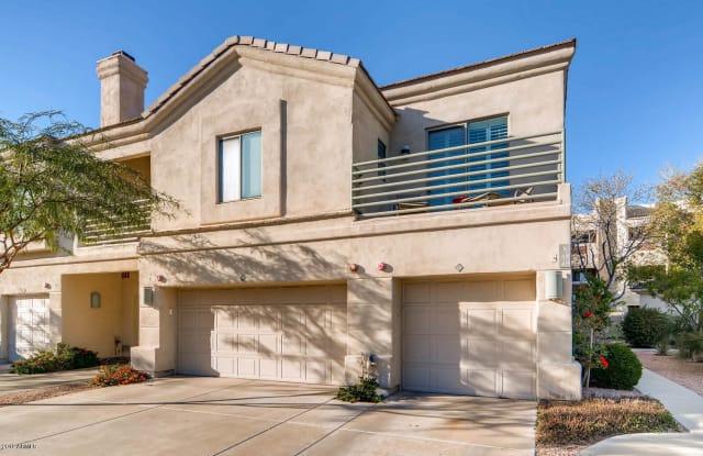 7520 E EARLL Drive - 7520 East Earll Drive, Scottsdale, AZ 85251
