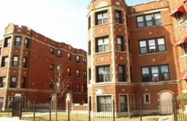 7944 S Paulina St - 7944 S Paulina St, Chicago, IL 60620