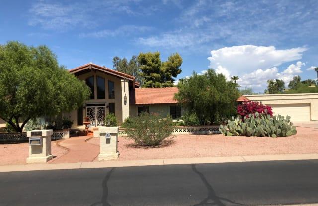 5116 E BERNEIL Drive - 5116 East Berneil Drive, Paradise Valley, AZ 85253