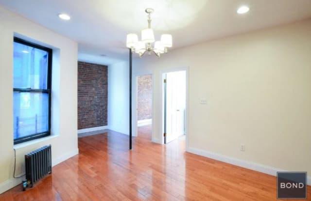 537 West 158th Street - 537 West 158th Street, New York, NY 10032
