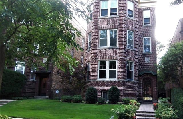 1210 Simpson Street - 1210 Simpson Street, Evanston, IL 60201