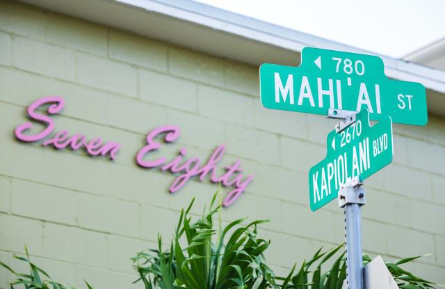 Kapiolani Village - 2647 Kapiolani Blvd #3, Honolulu, HI 96826