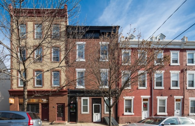 767 South Front Street - 767 South Front Street, Philadelphia, PA 19147