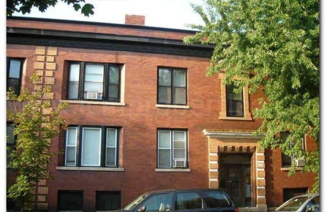 1600-14 W Belle Plaine - 1600 West Belle Plaine Avenue, Chicago, IL 60613