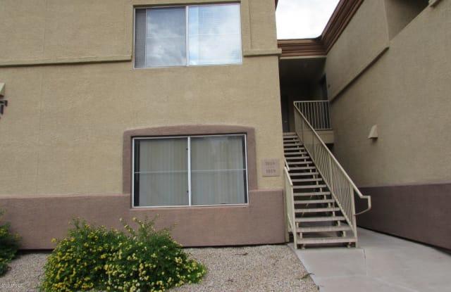 2134 E BROADWAY Road - 2134 East Broadway Road, Tempe, AZ 85282