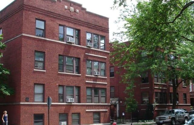 3759-65 N Wayne - 3759 North Wayne Avenue, Chicago, IL 60613