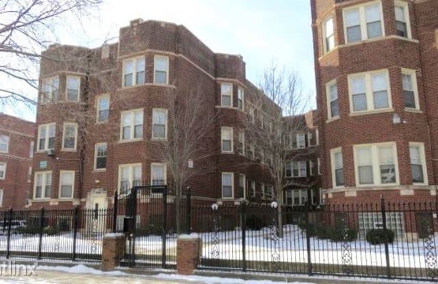 6958 S Paxton Ave Apt 2 - 6958 South Paxton Avenue, Chicago, IL 60649