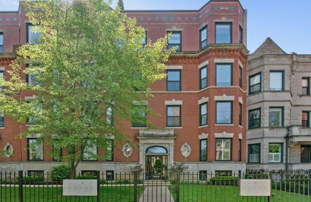 5210 North Winthrop Avenue - 5210 North Winthrop Avenue, Chicago, IL 60640