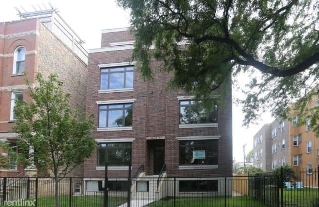 2641 W Potomac Ave W2 - 2641 West Potomac Avenue, Chicago, IL 60622