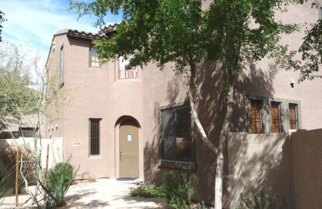 2422 West Sleepy Ranch Road - 2422 West Sleepy Ranch Road, Phoenix, AZ 85085