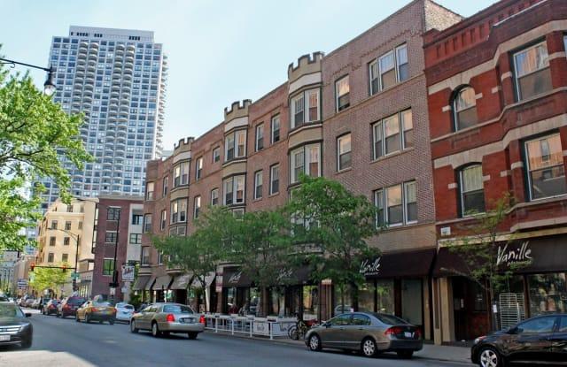 Fox Luxury Apartments - 2112 North Clark Street, Chicago, IL 60614