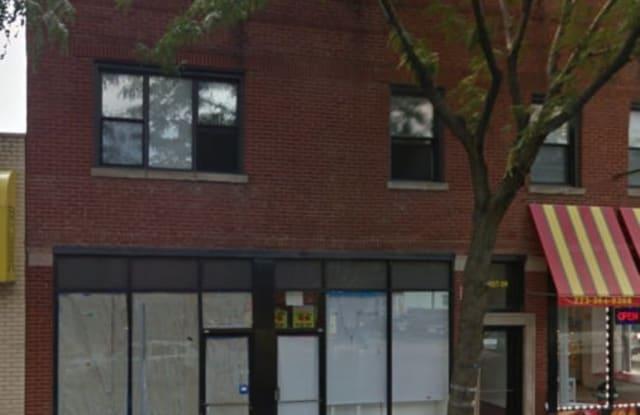 4353 North Spaulding Avenue - 4353 North Spaulding Avenue, Chicago, IL 60618