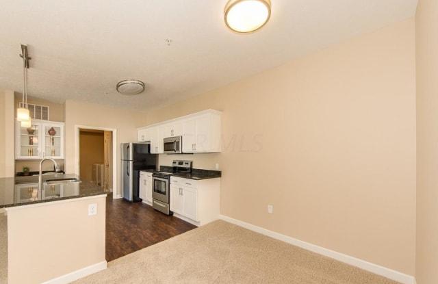5203 Foxtail Pine Street - 5203 Foxtail Pine Street, Columbus, OH 43016