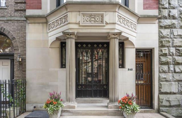 848 Carroll Street - 848 Carroll Street, Brooklyn, NY 11215