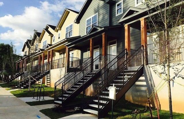426 South Sang Avenue - 426 South Sang Avenue, Fayetteville, AR 72701