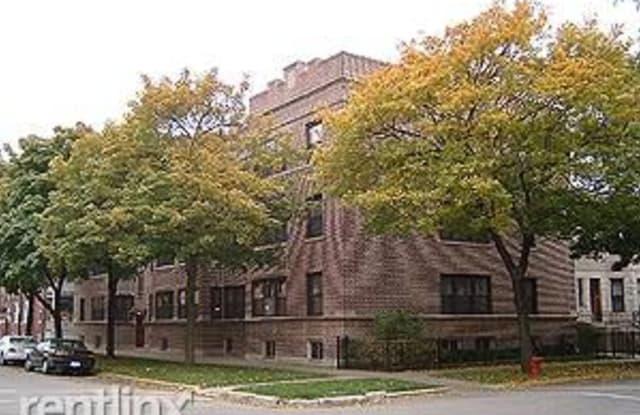 Waveland Place - 1251 West Waveland Avenue, Chicago, IL 60613