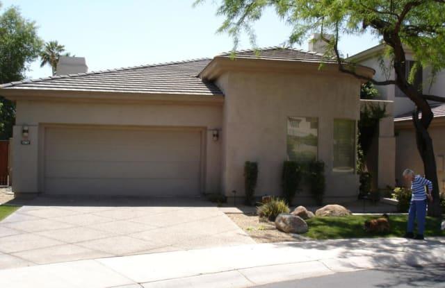 7397 E Woodsage Lane - 7397 East Woodsage Lane, Scottsdale, AZ 85258