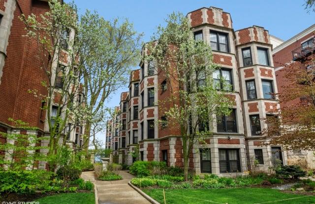 7631 North Eastlake Terrace - 7631 North Eastlake Terrace, Chicago, IL 60626