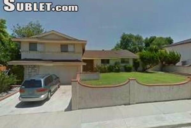 1416 Finegrove Ave - 1416 Finegrove Avenue, Hacienda Heights, CA 91745