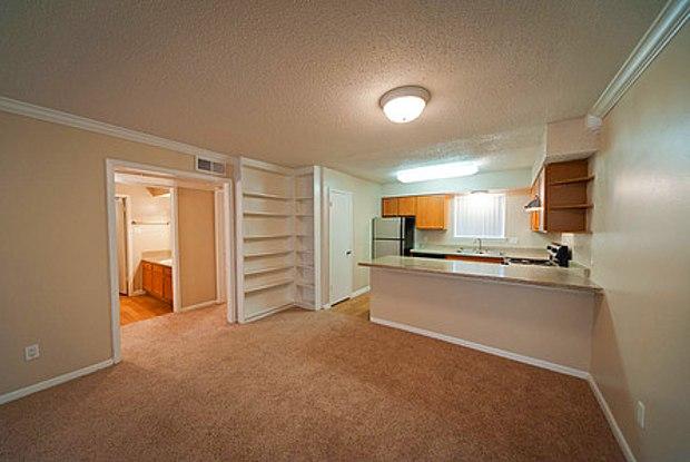 Greenway Court - 3411 Cummins St, Houston, TX 77027