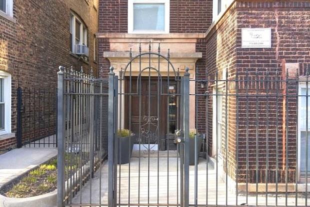 2310 West Huron Street - 2310 West Huron Street, Chicago, IL 60612