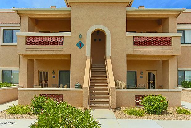 16357 E ARROW Drive - 16357 East Arrow Drive, Fountain Hills, AZ 85268