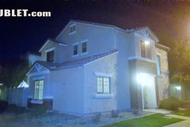 2348 N 84th Dr - 2348 North 84th Drive, Phoenix, AZ 85037