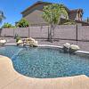 9832 W HEDGE HOG Place - 9832 W Hedge Hog Pl, Peoria, AZ 85383