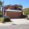 4727 E Goldfinch Gate Ln - 4727 E Goldfinch Gate Ln, Phoenix, AZ 85044