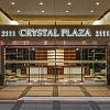 Crystal Plaza - 2111 Jefferson Davis Hwy, Arlington, VA 22202