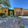 8135 E Windwood Lane - 8135 East Windwood Lane, Scottsdale, AZ 85255