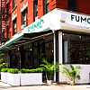512 W 136th St - 512 West 136th Street, New York, NY 10031