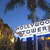 HOLLYWOOD TOWER - 6200 Franklin Ave, Los Angeles, CA 90028