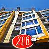 206 Bell Apartments - 206 Bell St, Seattle, WA 98121