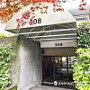 308 Summit Ave E 202 - 308 Summit Avenue East, Seattle, WA 98102