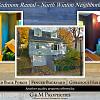 44 Hampden Rd - 44 Hampden Road, Rochester, NY 14610