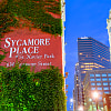 Sycamore Place - 634 Sycamore St, Cincinnati, OH 45202