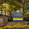 The Towers At Wyncote - 8440 Limekiln Pike, Wyncote, PA 19095