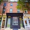 260 S 11th Street - 260 South 11th Street, Philadelphia, PA 19107