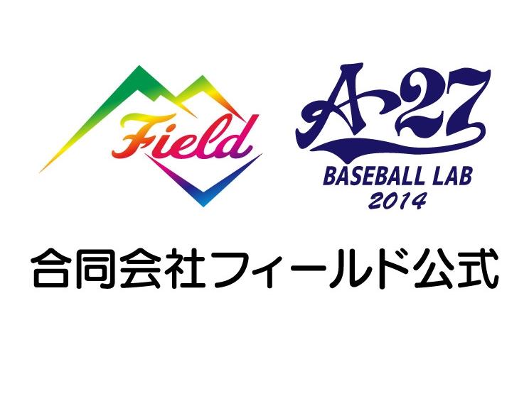 フィールド/野球工房A27のアバター画像