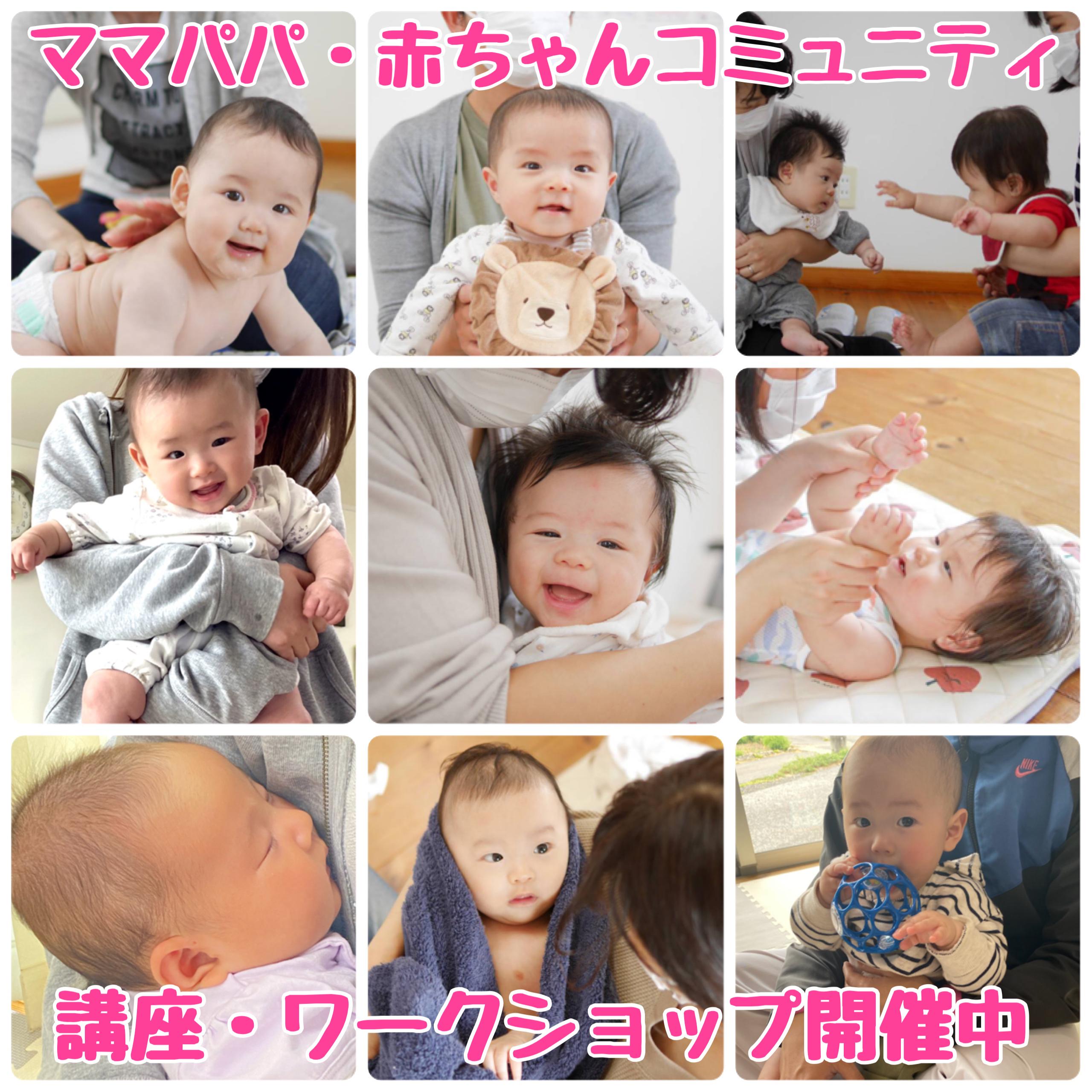 ママパパ赤ちゃんコミュニティ下野市のアバター画像