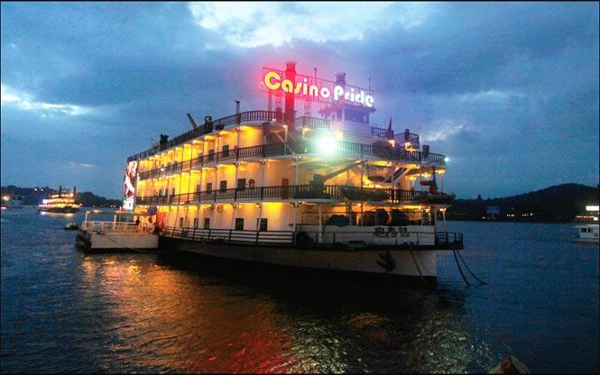 Texas Pride Casino
