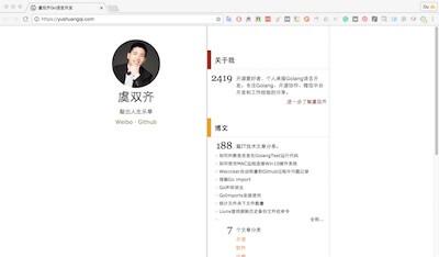 yushuangqi-blog