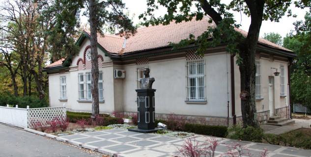 dům Petra I. - http://www.oplenac.rs/wpeng/?p=249#sthash.2tBcRVmw.dpbs