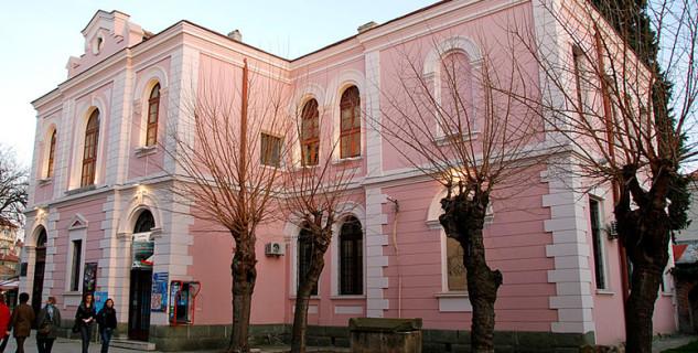 Archeologické muzeum - http://gotoburgas.com/en/places-to-go/view/21