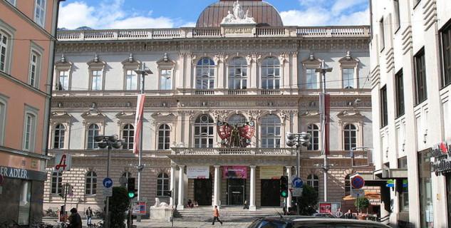 Muzeum Tirol Panorama - http://commons.wikimedia.org/wiki/File:2718_-_Innsbruck_-_Tiroler_Landesmuseum.JPG